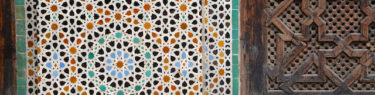 モロッコ、フェズのブーイナニアマドラサ
