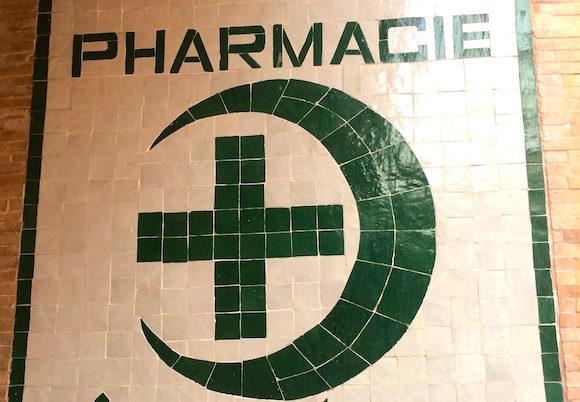 モロッコ、薬局