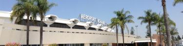 モロッコ、カサブランカ空港外観